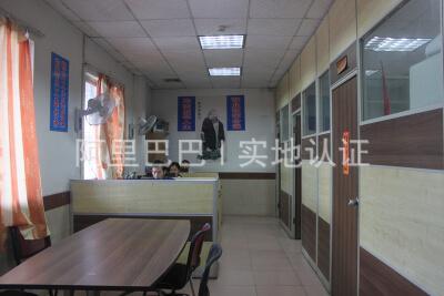 12.Foshan NanhaiYuchengBaby Products Co., Ltd.