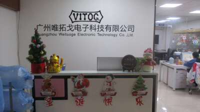 12.Guangzhou Weituoge Electronic Technology Co., Ltd.