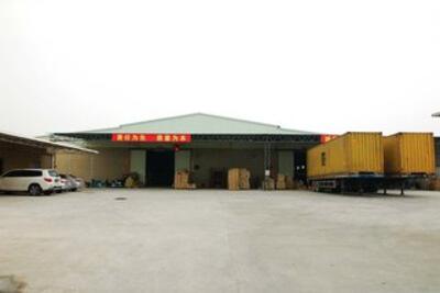 12.Jiangmen Yucau Co., Limited