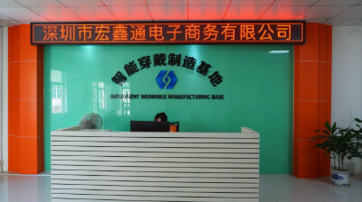 13. Shenzhen Hongxintong Electronic Commerce Co, Ltd