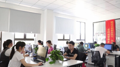13.Cixi City Mayee Electric Appliance Co., Ltd