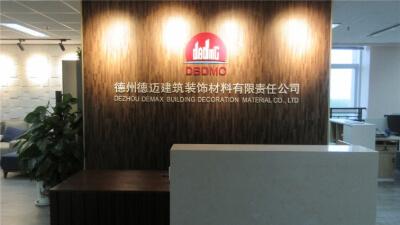 14. Dezhou Demax Building Decoration Material Co., Ltd