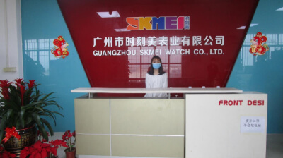 14.Guangzhou Skmei Watch Co, Ltd