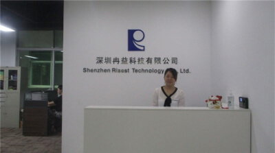 14.Shenzhen Risest Technology Co., Ltd.