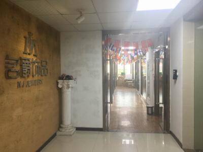 14.Yiwu City Mj Jewelry Co., Ltd.