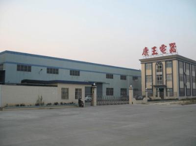 14.Zhongshan Kangwang Electric Appliance Co., Ltd.