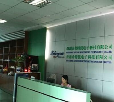15.Shenzhen Xiteyou Electronic Technology Co., Ltd