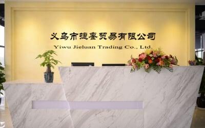 15.YiwuJieluan Trading Co., Ltd.