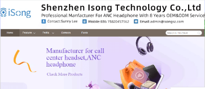 16.Shenzhen Isong Technology Co., Ltd.
