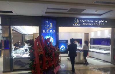 16.Shenzhen Longshine Jewelry Co., Ltd.