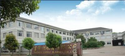 16.Yiwu Hongchen Glasses Firm