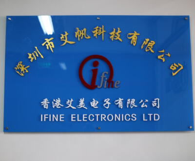 17.Shenzhen Ifine Technology Company Ltd