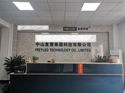 17.Zhongshan Freyled Technology Co., Ltd.