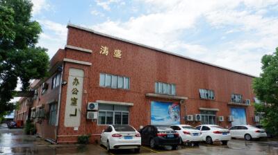 17.Zhongshan Topson Electrical Appliances Co., Ltd.