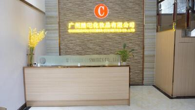 18.Guangzhou Coober Cosmetic Co., Ltd