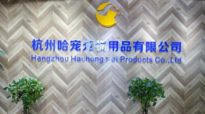 18.Hangzhou-Hachong-Pet-Products-Co.-Ltd