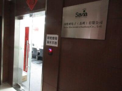 18.Savia Electronics (Suzhou) Co., Ltd.