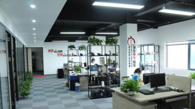18.Shenzhen Sachikoo Yongfa Technology Co., Ltd.