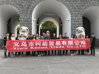 18.Yiwu Kenon Trade Co., Ltd