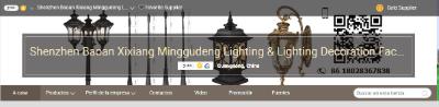 19.Shenzhen Baoan Xixiang Minggudeng Lighting & Lighting Decoration Factory