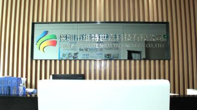 19.Shenzhen Weiteshijia Technology Co., Ltd.