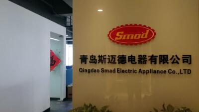 2.Qingdao Smad Co., Ltd.