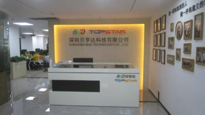 2.Shenzhen BHD Technology Co., Ltd.