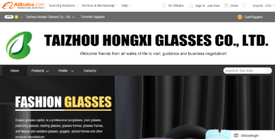 2.Taizhou Hongxi Glasses Co., Ltd.
