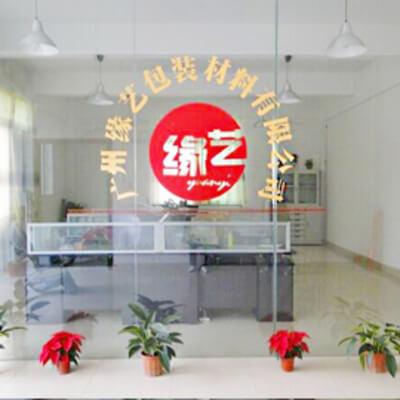 20.Guangzhou Yuanyi Packing Material Co., Ltd