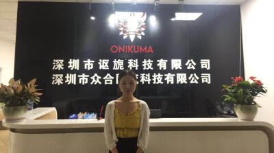 20.Shenzhen Ouni Technology Co., Ltd.