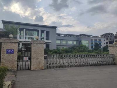 20.Wuzhou Yongen Jewelry Co., Ltd.