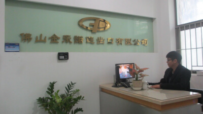 3.Foshan Import & Export Co., Ltd.
