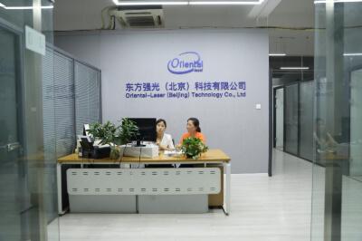 3.Oriental-Laser (Beijing) Technology Co., Ltd
