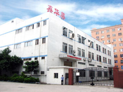 3.Shenzhen Xinhuamei Electronics Co., Ltd.