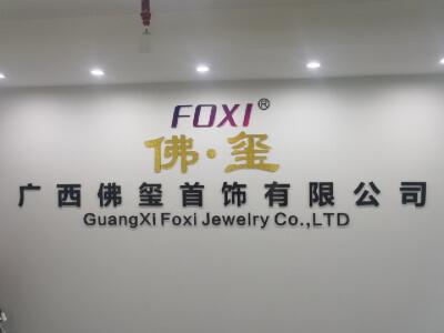 4.Guangxi Foxi Jewelry Co., Ltd.
