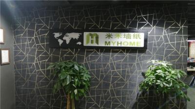 4.Guangzhou Myhome Wallpaper Co., Ltd.