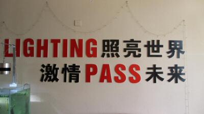 4.Ningbo Henglang Import & Export Co., Ltd.