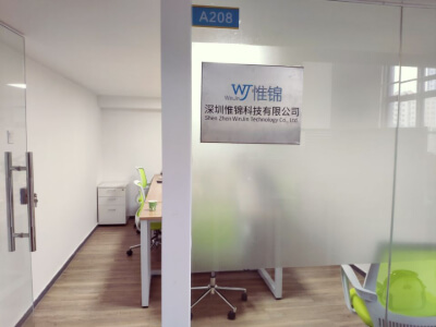 4.Shenzhen WinJin Technology Co., Ltd.