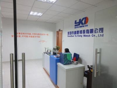 4.Shenzhen Ya Kang Co. Ltd.
