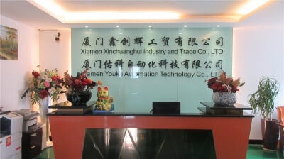 4.Xiamen Xinchuanghui Industry & Trade Co., Ltd