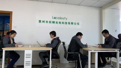 5.Huizhou Lacelesty Lighting Ltd.