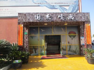 5.Shanghai Guojie Banner Produce Co., Ltd.