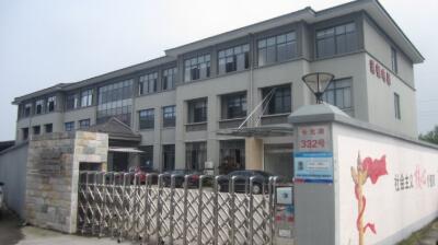5.Yuyao Norton Appliance Co., Ltd.