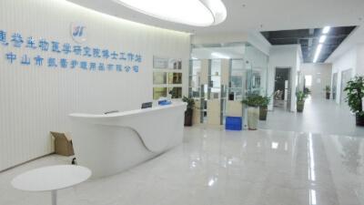 5.Zhongshan Kailei Personal Care Supplies Co., Ltd