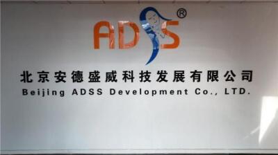6.Beijing ADSS Development Co., Ltd