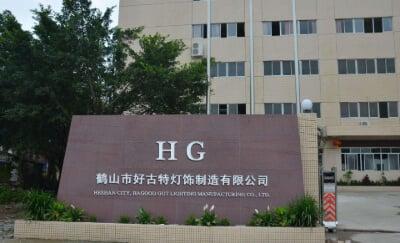 6.Jiangmen Hagood Lighting Co., Ltd.