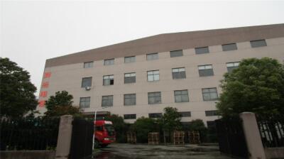 6.Shaoxing Shangyu Shunxing Co., Ltd.