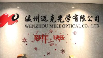 6.Wenzhou Mike Optical Co., Ltd.