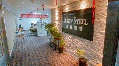 7.Guangdong Ason Jewelry Co., Ltd.