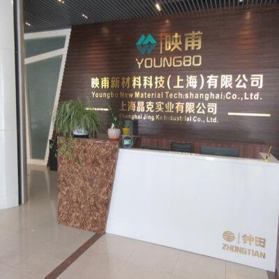 7.Shanghai Jingke Industrial Co., Ltd.
